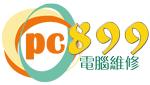 台南電腦維修PC899